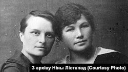 Сёстры Стагановіч Марыя і Людміла, слуцкіе актывісткі нацыянальнага руху, злева жонка Юркі Лістапада