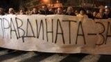 Протестен марш на ВМРО-ДПМНЕ.