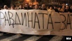 Илустрација-Марш на ВМРО-ДПМЕ за правда и правдина