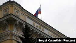 The blaze reportedly occurred on the fourth floor of the Central Bank headquarters in Moscow. (file photo)