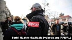 Під окружним судом Києва, 15 лютого 2019 року
