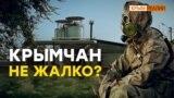 В Крыму второй Армянск? | Крым.Реалии ТВ (видео)