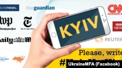 Ukraine has been campaigning under the slogan #KyivNotKiev for international entities and countries to spell places in Ukraine in a way that reflects Ukrainian phonetics.