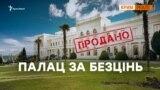 Кримом платять за Донбас? | Крим.Реалії