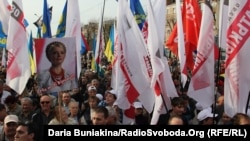 Опозиційна акція «Вставай, Україно!», Черкаси, 25 квітня 2013 року