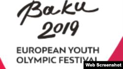 XV Avropa Gənclər Yay Olimpiya Festifalı
