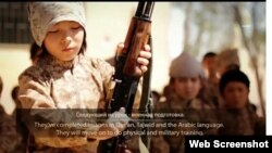 """Daily Mail басылымы жариялаған """"Сириядағы жиһадшы қазақ балалар"""" туралы ИМ видеосының скриншоты."""