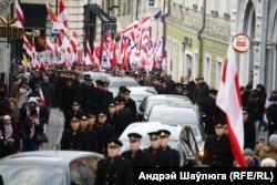Вільнюс, 22 листопада 2019 року