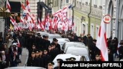Остання путь антиросійських повстанців 1863 року