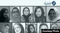 Iranian female dervishes imprisoned in Iran and subjected to harsh treatment, including beatings, June 2018