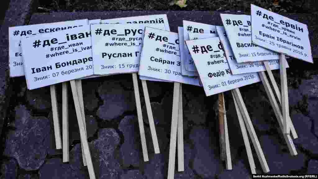 За час окупації Кримського півострова безвісти зникли 15 осіб, як мінімум 8 людей були знайдені вбитими