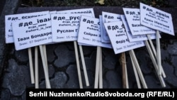 Без вести пропавшие: в Киеве напомнили об исчезнувших крымчанах (фотогалерея)