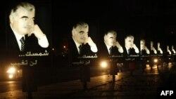 Bejrut: Bilbordi sa likom Rafika Haririja uoči godišnjice ubistva, februar 2012.