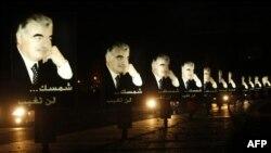 بیلبردهایی از رفیق حریری در لبنان؛ فوریه ۲۰۱۲