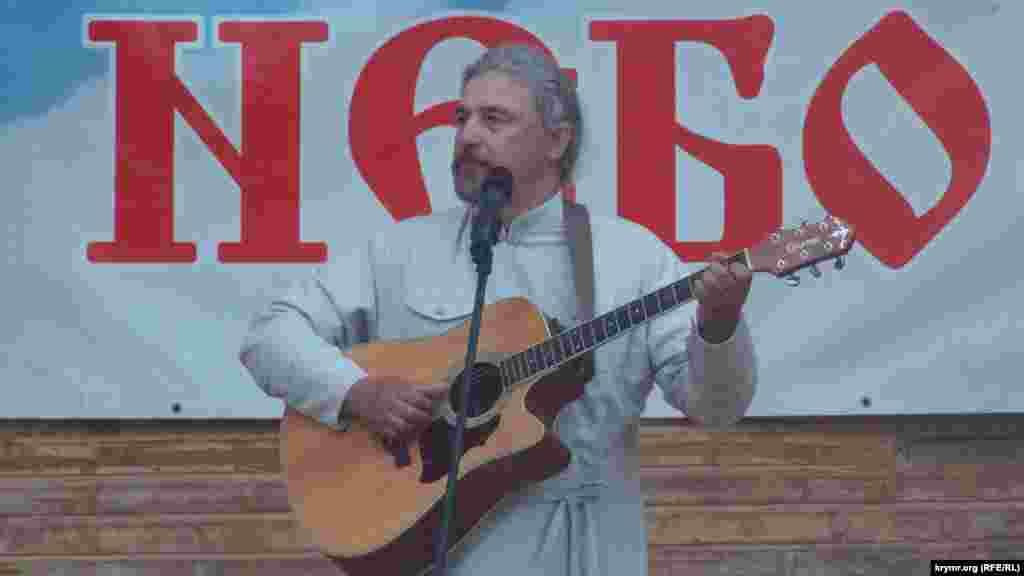Фестиваль духовно-патриотической песни «Небо славян»