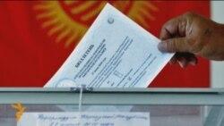 Киргизстан: светлое будущее после референдума
