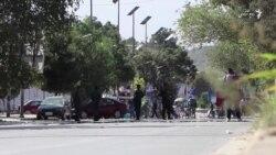 حمله انتحاری در کابل 22 کشته برجا گذاشت