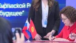 Кыргызстан орус ЖОЖдоруна муктажбы?