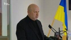 Треба було заспокоювати людей, що армія нас захистить – Турчинов на суді над Януковичем (відео)