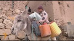 Kabul water test