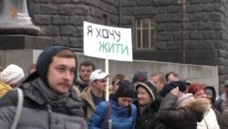 Біля Кабміну активісти мітингували через фінансування ліків для тяжкохворих
