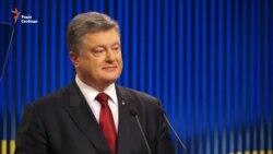 Адміністрація президента не приховує дані про відвідувачів – Порошенко (відео)