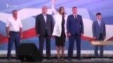 Аксенов, Поклонская и налог с туристов (видео)