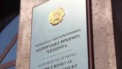 Վարդան Պետրոսյանի փաստաբանը դիմել է վերաքննիչ դատարան