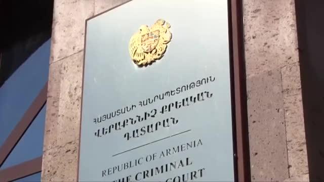 Апелляционный суд Армении отклонил жалобу адвоката члена группы «Сасна црер»