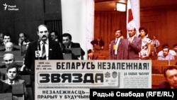 Аляксандар Лукашэнка і Зянон Пазьняк з Вольгай Галубовіч і Валянцінам Голубевым