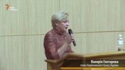 Глава НБУ розповіла, які стреси подолала українська економіка