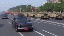 Xi Oversees Military Parade On Communist China's 70th Anniversary
