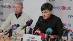 Савченко створює громадський рух «Руна» (відео)