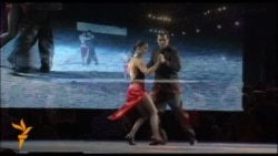 Танцюристи танго з усього світу показують свою майстерність на чемпіонаті
