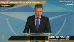 Генсекретар НАТО звинуватив Росію у військовому втручанні в Україну