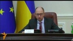 «Ռուսական բանակն Ուկրաինայի սահմանի մոտ է»