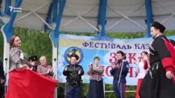 Чаллыда казак мәдәнияте фестивале