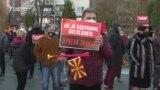 """Протест против """"продажбата на историјата"""""""