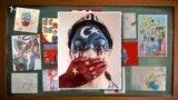 """Конкурс рисунков """"Китай в моих мечтах"""" вызвал шквал критики"""
