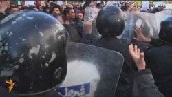 Tunisian Police Break Up Protest
