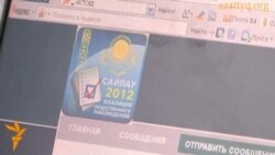 Мониторинг выборов по веб-сайту