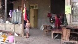 Գեղակերտցի ընտանիքը բողոքում է, որ «փող են վճարում՝ ջուր չունենալու համար»