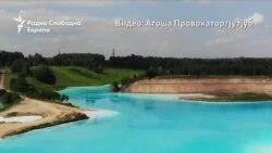 Токсично езеро за позери на социјални мрежи