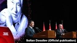 IV Эл аралык Ысык-Көл форумунун жабылыш аземи. Анкара шаары.