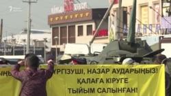 На границах закрываемого на карантин Алматы