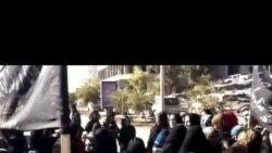 تظاهرة إستنكار في دهوك