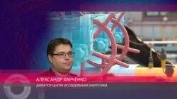 Министр энергетики России анонсировал отказ от поставок угля в Украину