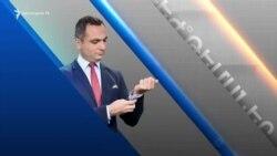 Երկու օրից Հրայր Թովմասյանը չի լինի ՍԴ նախագահ, ՍԴ 3 անդամները պաշտոնանկ կարվեն․ Ռուստամ Բադասյան