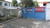 COVID: Жалал-Абадда ооруканалар толуп калды