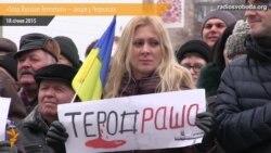 «Путін, забери своїх скажених собак!» – черкащанка